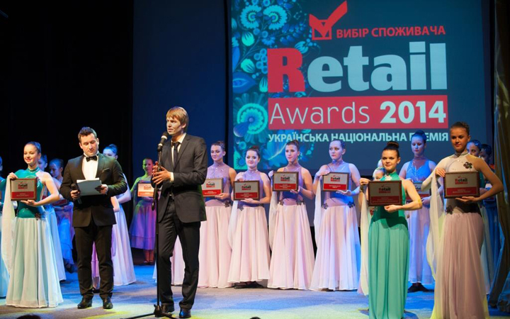 Церемония награждения RetailAwars2014