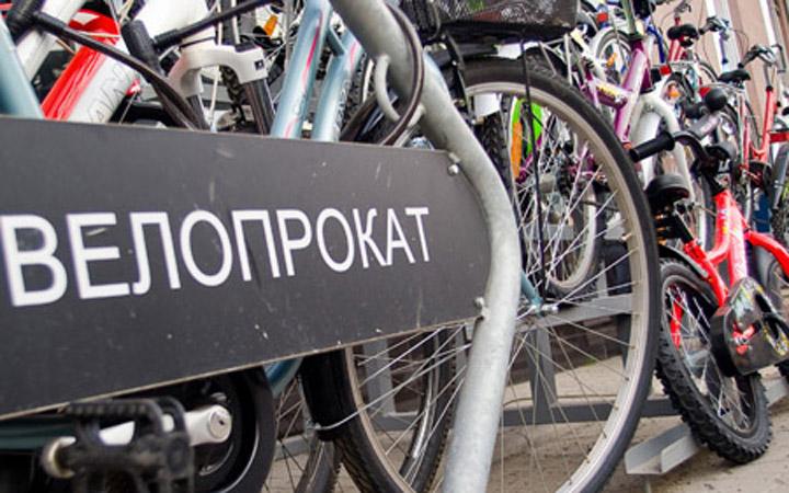 В Киеве организуют точки городского велопроката