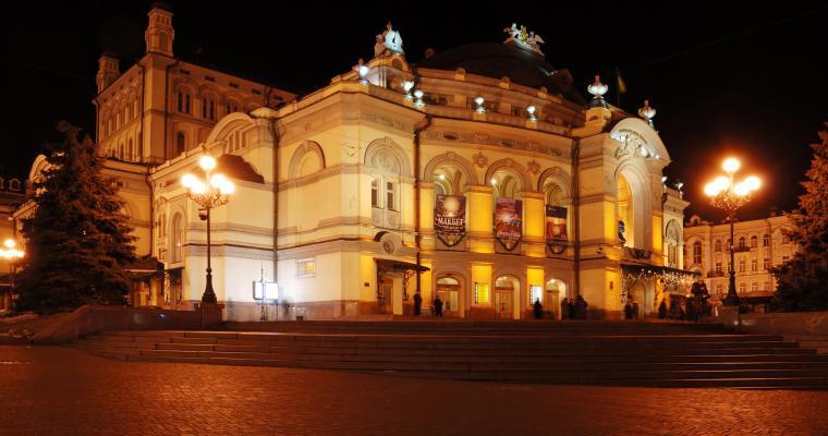 Экскурсии в Киеве: Экскурсия за кулисы киевской Оперы