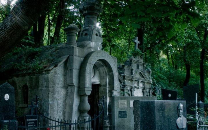 Старейшее кладбище Киева