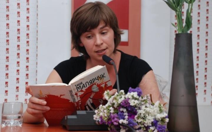 Таня Малярчук на презентации своей книги