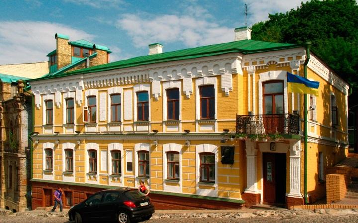 Музей Булгакова