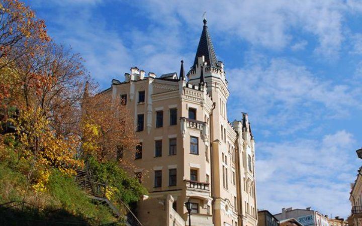 Загадочный Замок Ричарда