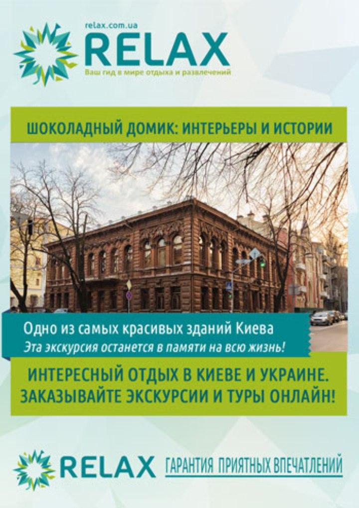 Одно из красивейших киевских зданий