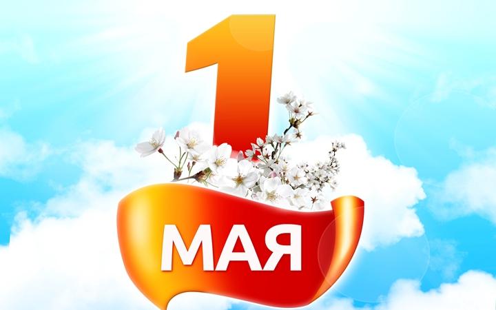 Праздники недели: 27 апреля – 3 мая