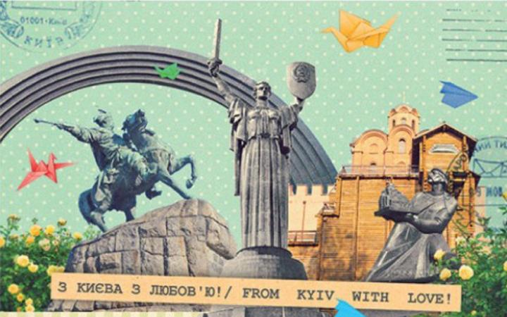 День памятников