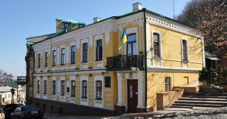 Дом Турбиных