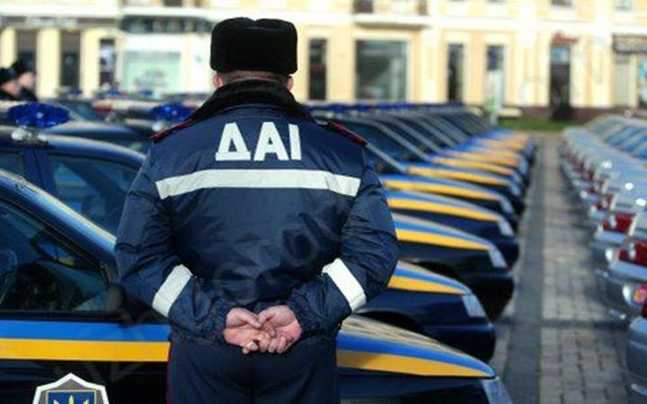 День Госавтоинспекции МВД Украины