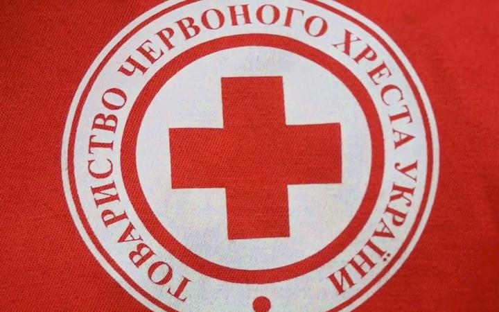 Общество Красного Креста в Украине
