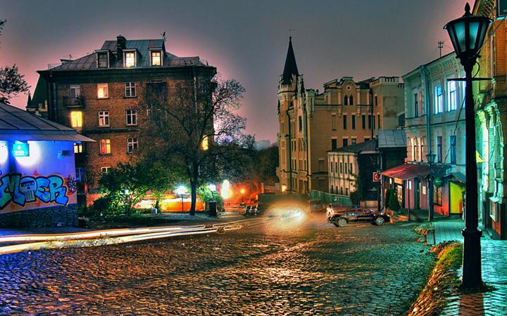 украинские места оргий