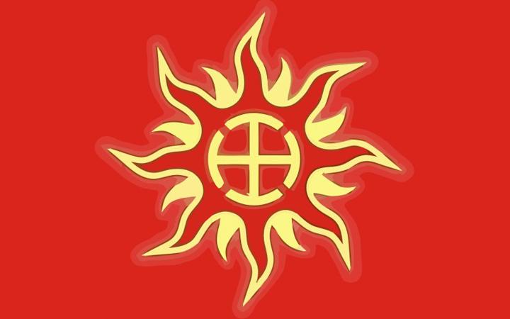 Солнце символ