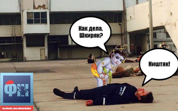 Спящий на взлетной полосе Шкиряк