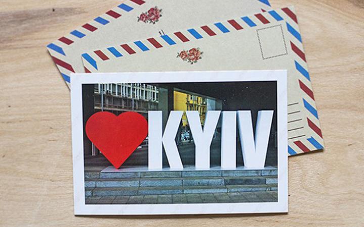 Киев открытка
