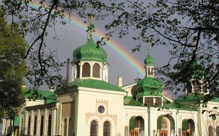 Свято-Троицкий Ионинский мужской монастырь