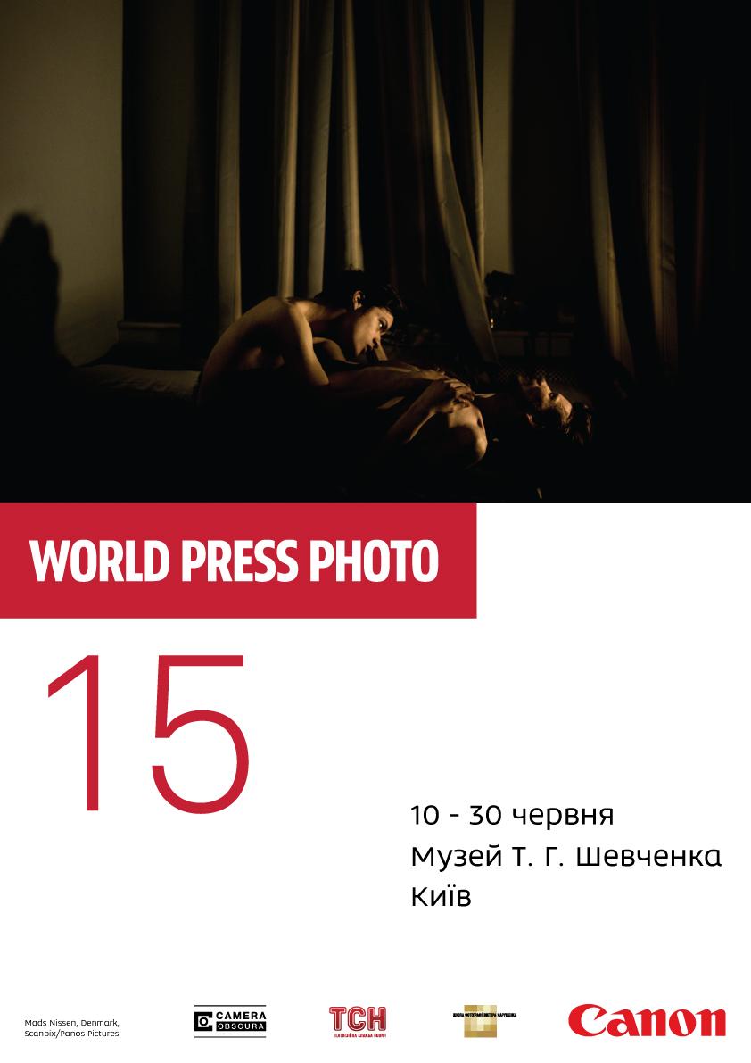 10 июня в мире культуры в киеве: