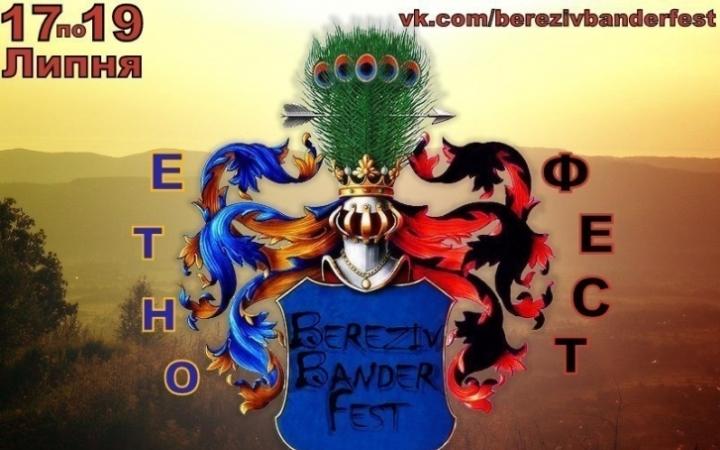 Bereziv Bander Fest