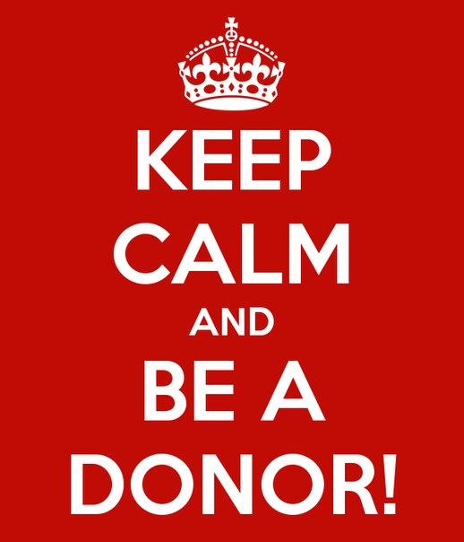 Донор Кровь Keep Calm and Be a Donor