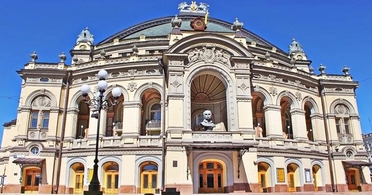 Национальный академический театр оперы и балета им. Т. Г. Шевченко
