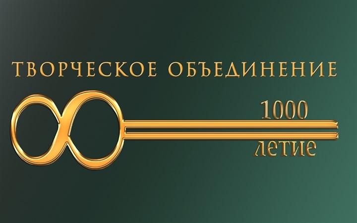 """Театр """"Тысячелетие"""""""