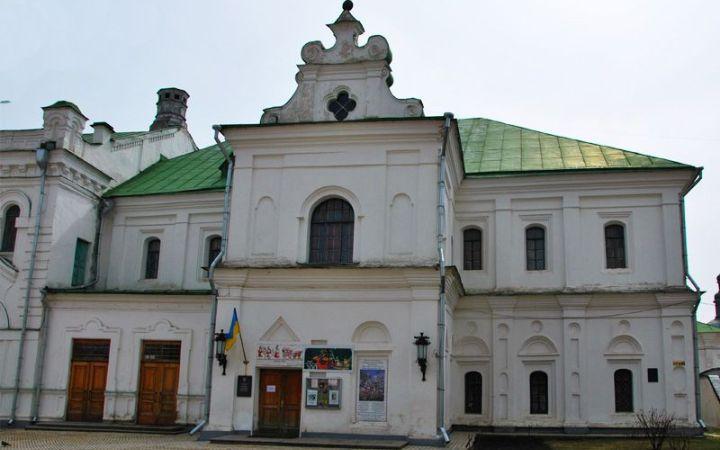 Национальный музей украинского народного декоративного искусства