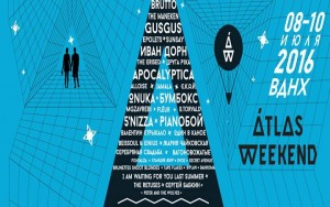 Atlas Weekend. 8-10 июля 2016