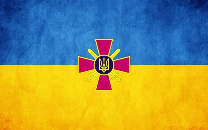 День войск связи Украины