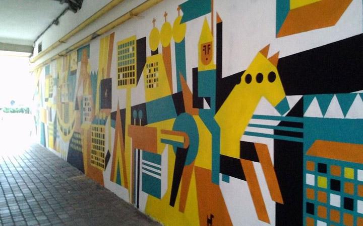 Графити в арке