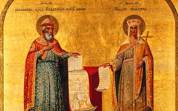 Князь Владимир и Царица Анна. Икона