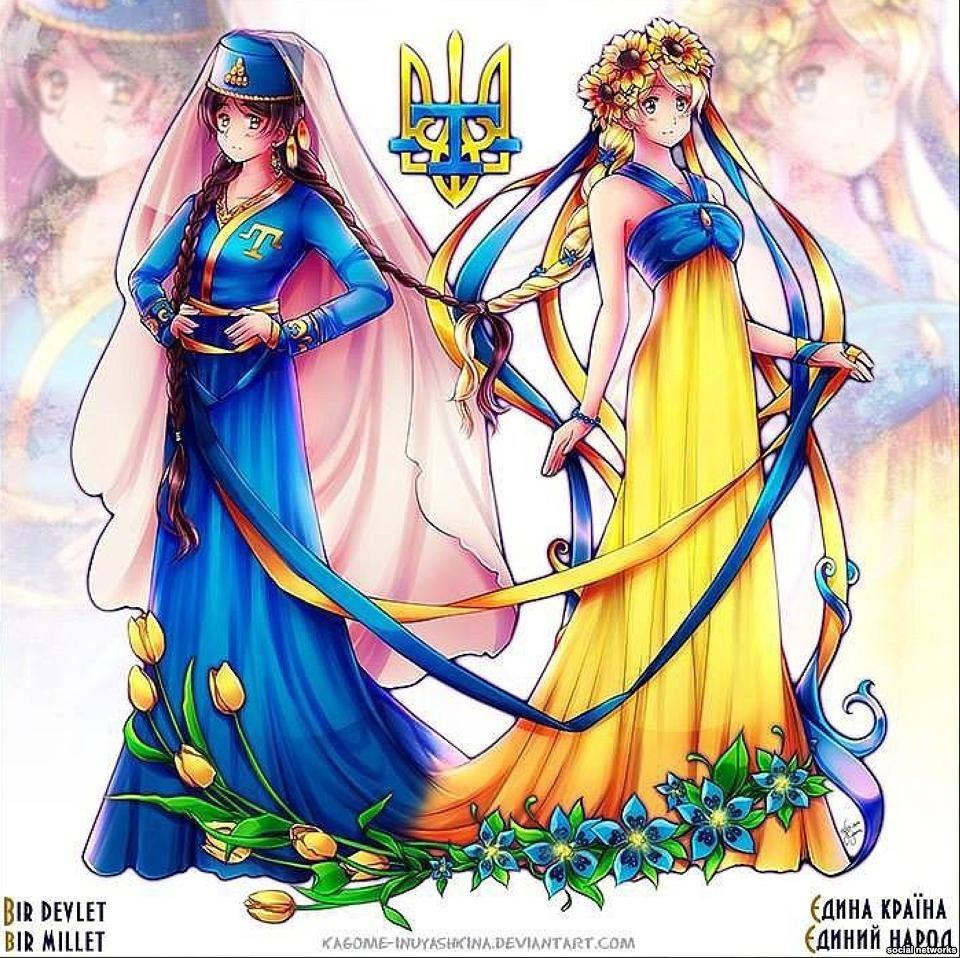 Крым и Украина. Арт.