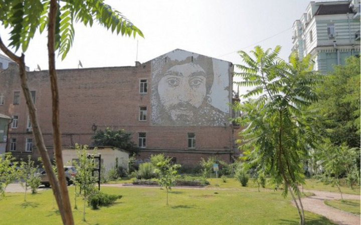 Сквер Небесной сотни и портрет Сергея Нигояна