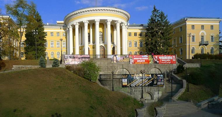 Международный центр культуры и искусств
