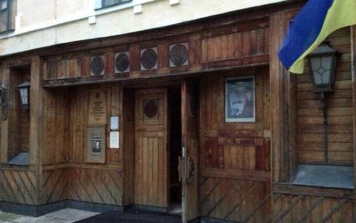 Музей театрального, музыкального и киноискусства