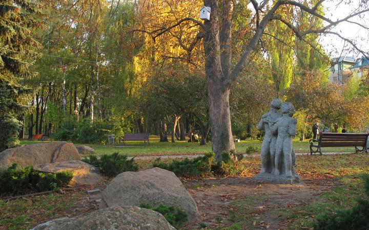 Сад Скульптур. Киев. Романтические места