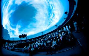 Atmasfera 360. Киев