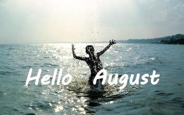 Праздники недели 3 - 9 августа