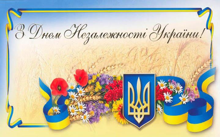 Флаг Украины. День Независимости