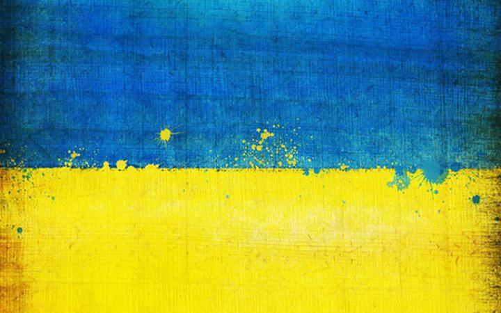 Флаг Украины. Fine Art Ukraine