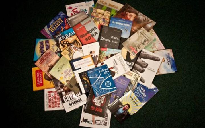 24 лучшие книги Независимой Украины. Книги. Украина. Украинская книга
