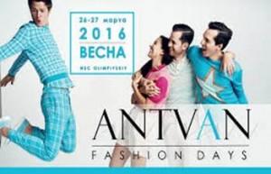 Antvan Fashion Days Весна-Лето 2016