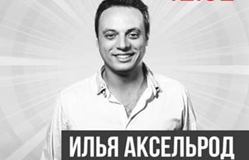 Концерт в Киеве: 1st KYIV INTERNATIONAL STANDUP COMEDY WEEK