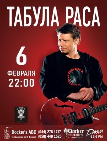 Где посмотреть афишу театров Киева и сразу же купить билет на понравившийся спектакль? Билеты на спектакли в Киеве от супермаркета отдыха и развлечений Relax - покупай здесь и сейчас!