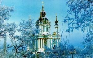 Выходные в Киеве 30-31 января