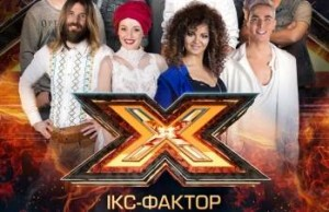 Концерт X-фактор 6