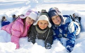 Где провести выходные с детьми 6-7 февраля