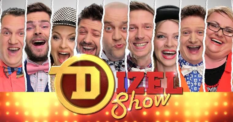 Концерт в Киеве: Дизель шоу