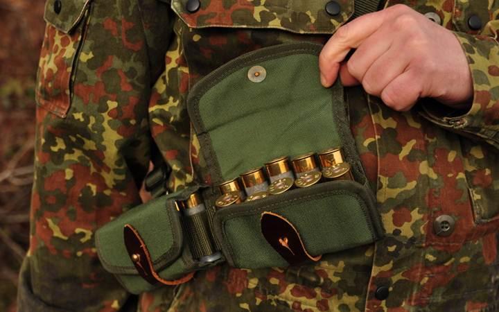 Где можно купить снаряжение для охоты