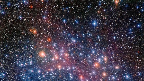 Звездное небо в обсерватории