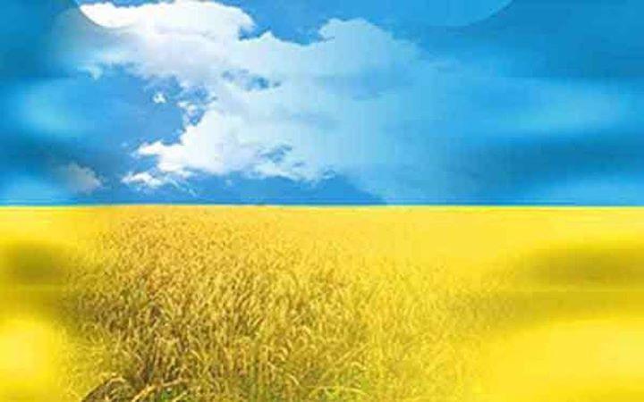 Step.mk.ua - шаг навстречу Украине