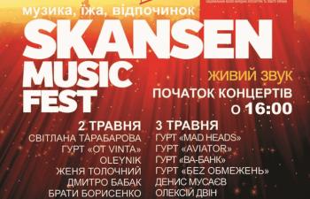 Skansen Music Fest