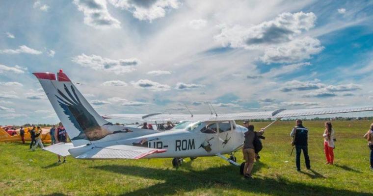Фестиваль на аэродроме Чайка